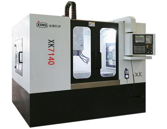 XK7140数控铣床