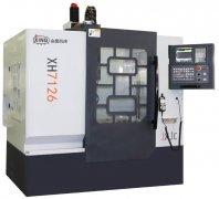 XH7126小型立式加工中心面部模型铣削视频